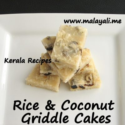 Kerala Style Rice Flour & Coconut Griddle Cakes