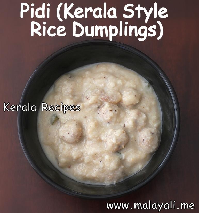 Pidi Pidi (Kerala Style Rice Dumplings)