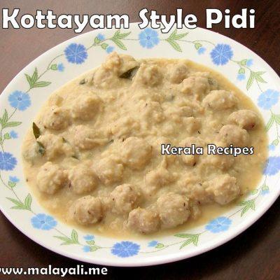Pidi (Kerala Style Rice Dumplings)