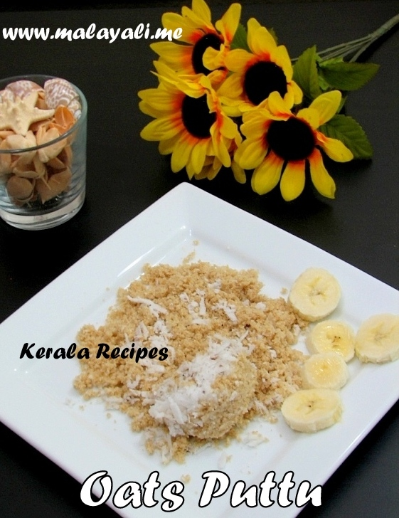 Oats Puttu (Steamed Oats Cake)