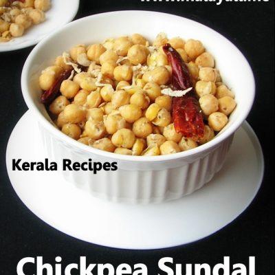Chickpea (Kadala) Sundal