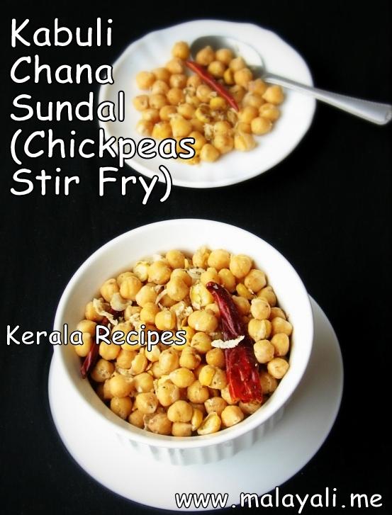 Chickpeas Stir Fry (Kabuli Chana Sundal)