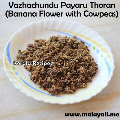 Vazha Chundu Payaru Thoran (Banana Flower and Cowpeas)