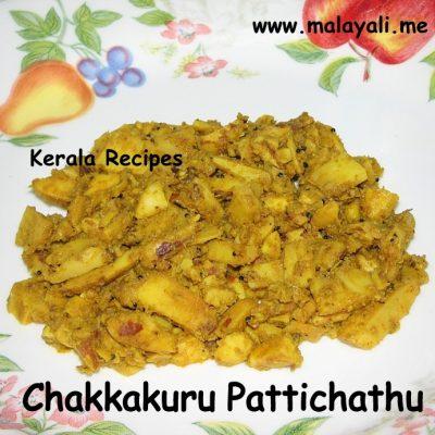 Chakkakuru Pattichathu (Sauteed Jackfruit Seeds)