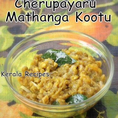 Mathanga Cherupayaru Kootu (Mashed Pumpkin & Mung Beans)