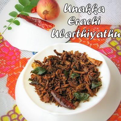 Unakka Irachi (Kerala Style Dried Beef)