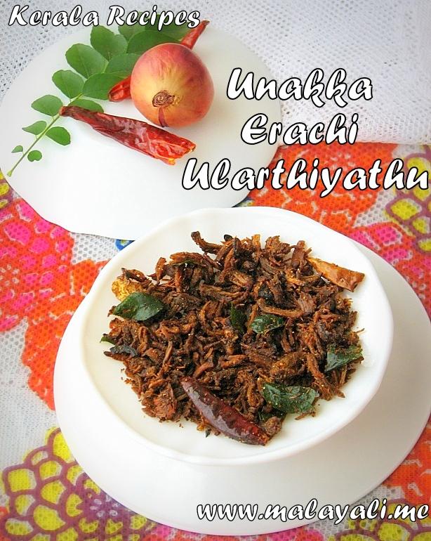 Unakka Erachi Ularthiyathu