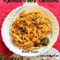 Kozhuva Peera Vechathu (Anchovies simmered with Coconut)