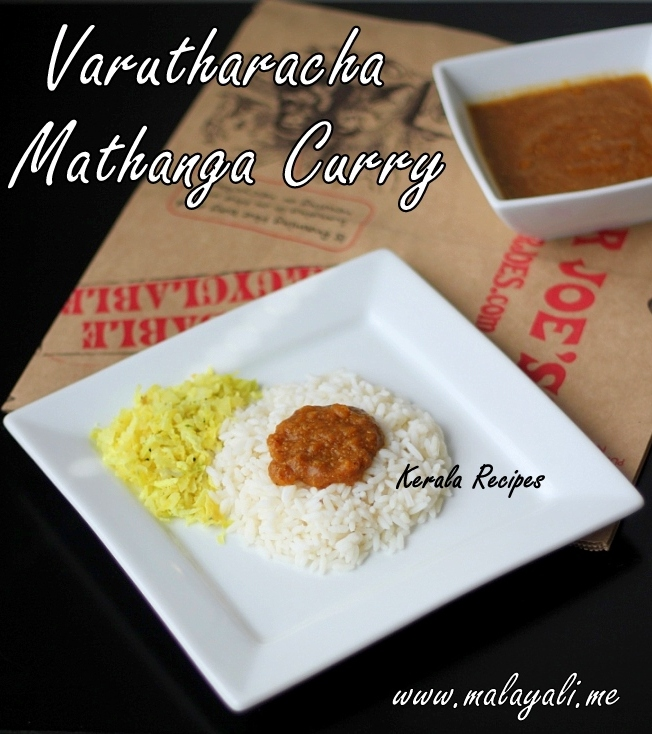 Varutharacha Mathanga Curry