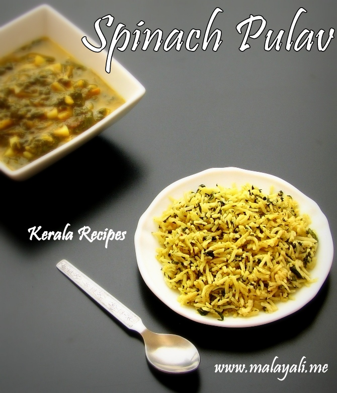 Indian Spinach Pulav