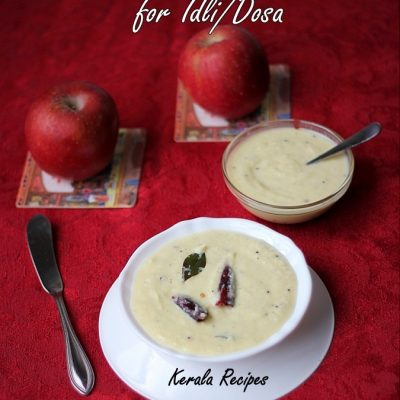 Apple & Coconut Chutney/Chammanthi