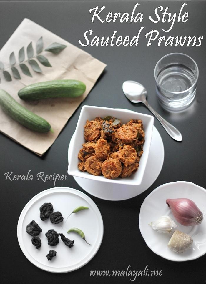 Kerala Style Sauteed Shrimp/Prawns