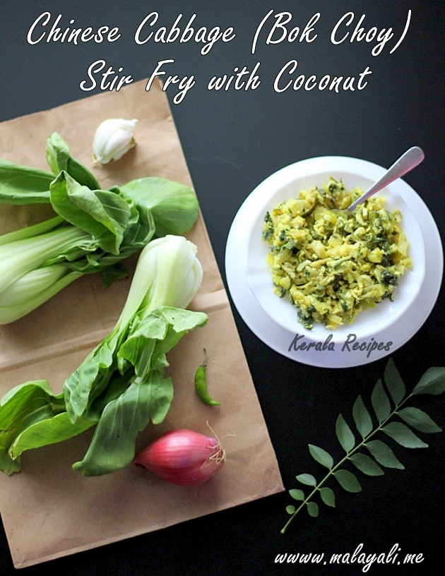 Bok Choy (Chinese Cabbage) Stir Fry with Coconut