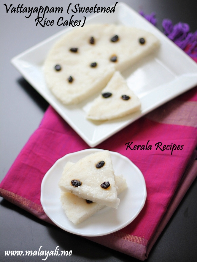 Vattayappam (Sweetened Rice Cakes)