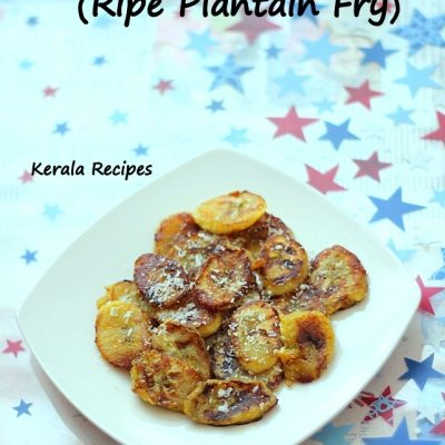 Pan Fried Plantain (Ethapazham Porichathu)