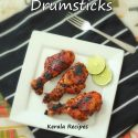 Oven Baked Chicken Drumsticks/Legs