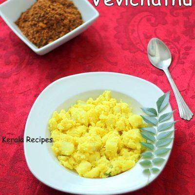 Kappa Vevichathu