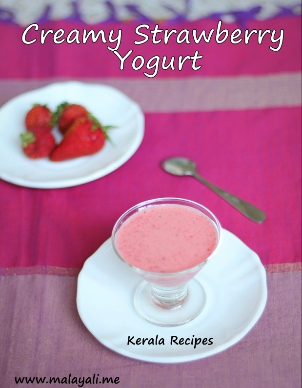 Creamy Strawberry Yogurt