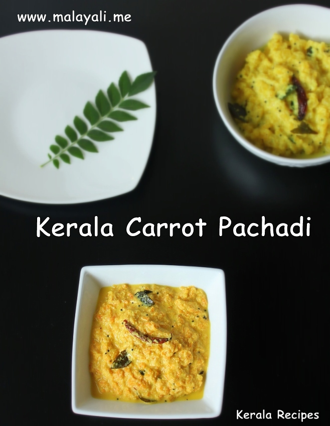 Kerala Carrot Pachadi