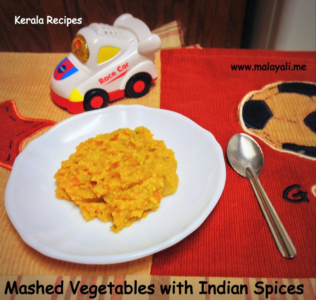 Mashed Vegetables with Indian Spices