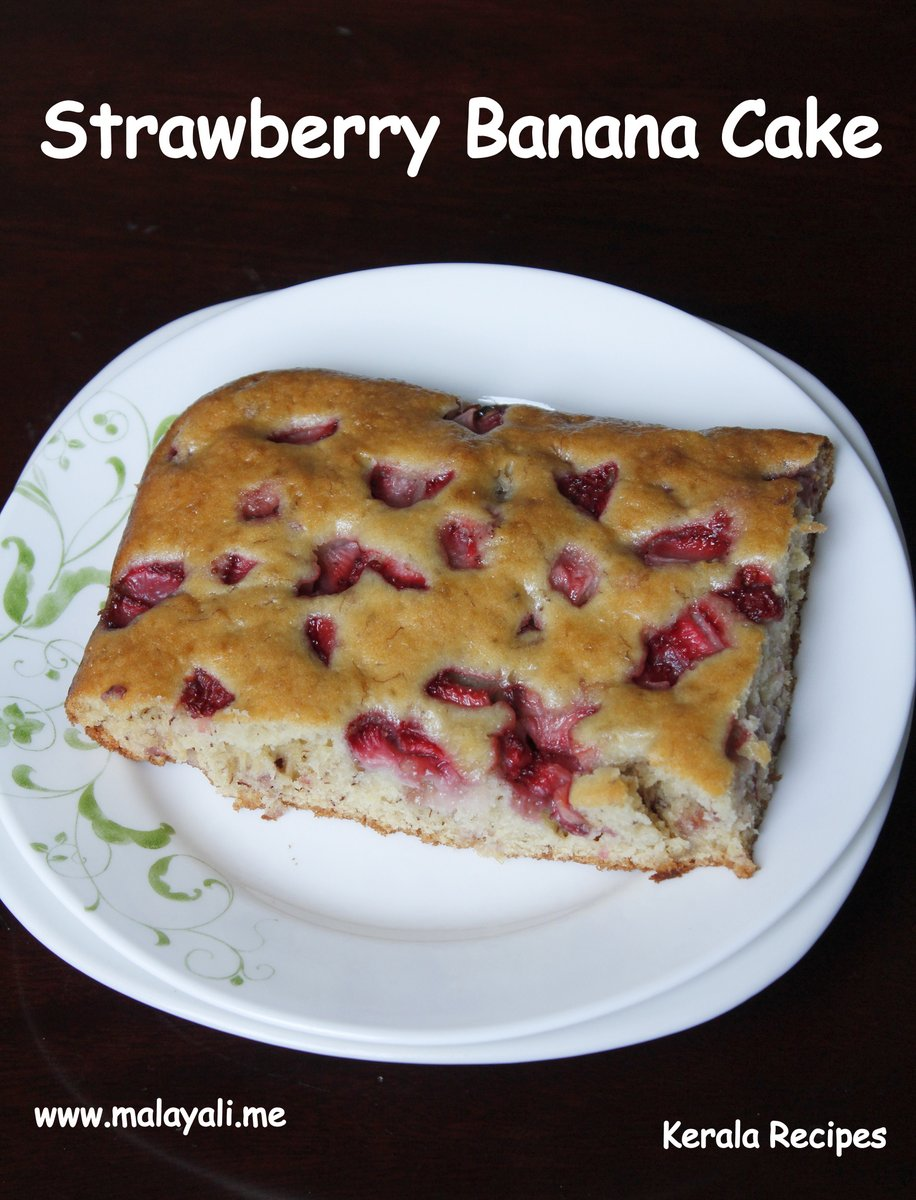 Strawberry Banana Coffee Cake – Kerala Recipes